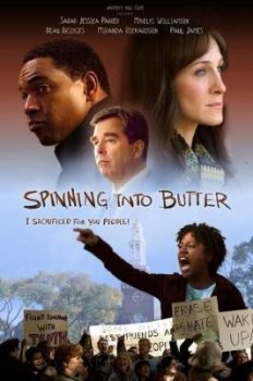Испытание / Spinning Into Butter (2007)