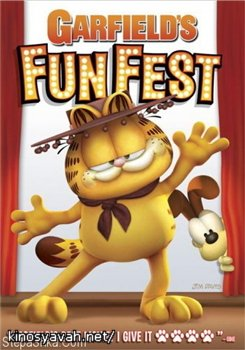 Фестиваль Гарфилда / Garfield's Fun Fest (2008)